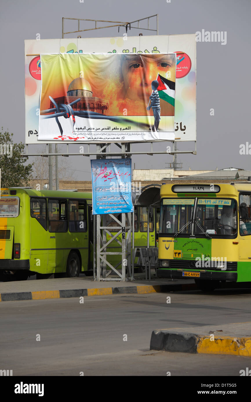 Iranian Pro-Palestinian propaganda against the state of Israel, Shiraz, Iran - Stock Image
