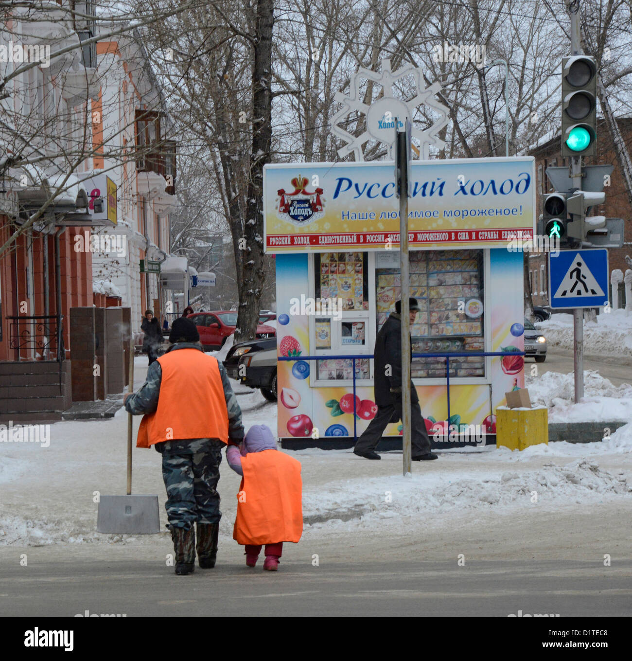 Caretakers    Granfather and his small assistant granddaughter going to work Barnaul City Siberia Russia - Stock Image