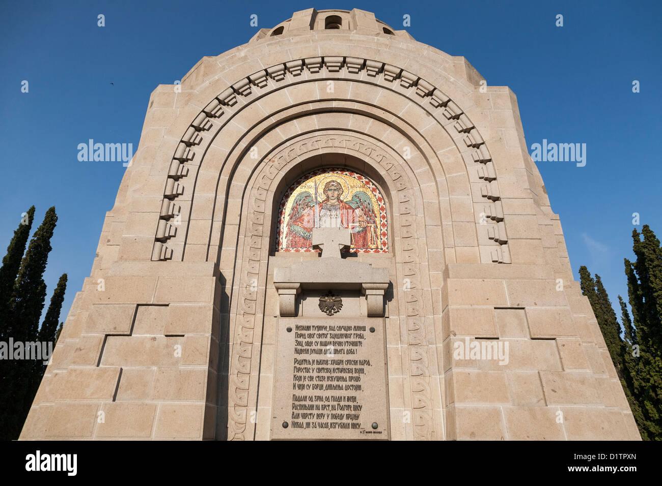 Serbian Chapel, Zeitenlik Allied Military Cemeteries in Thessaloniki, Greece - Stock Image