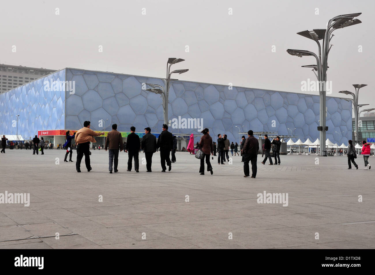 The national aquatics center in Beijing, China Stock Photo