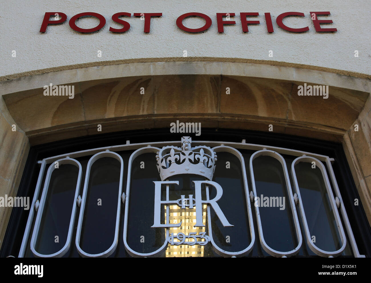 Post Office entrance with royal insignia in Diss Norfolk England UK - Stock Image