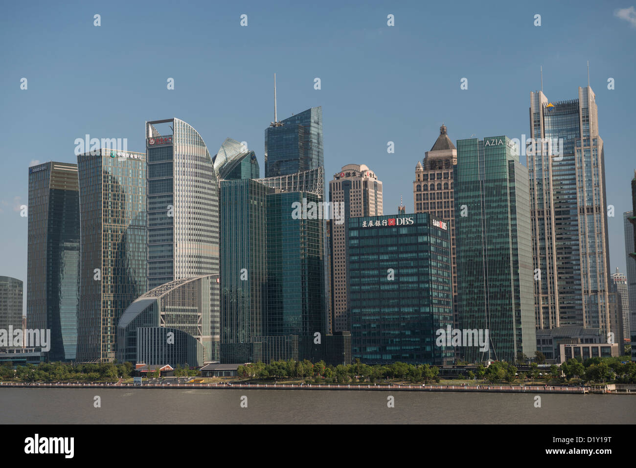 Pu Jiang Shuanghui Buildings and China Merchants Bank Mansion on the banks of the Huangpu River, Lujiazui, Pudong, - Stock Image