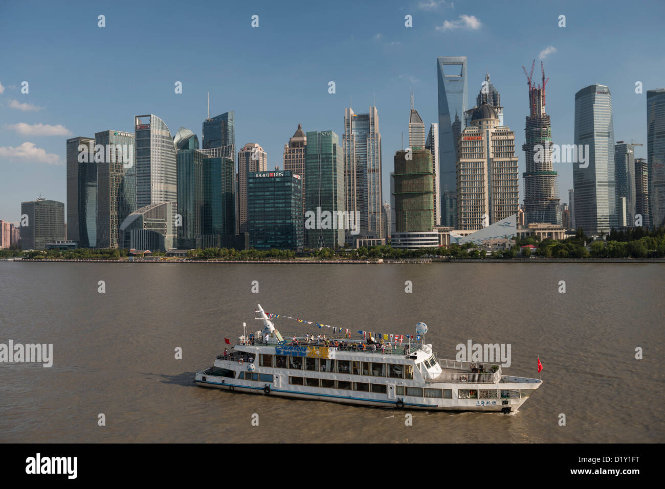 Huangpu River Cruise and view of Pudong Skyline from the Bund, Shanghai, China - Stock Image