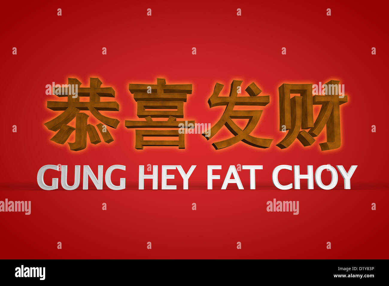 gung hey fat choy chinese new year 3d rendered illustration against a red background