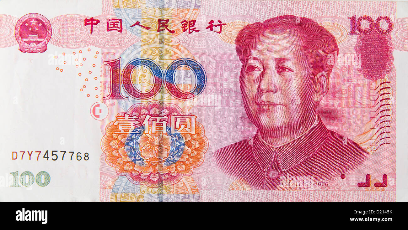 100 'one hundred' chinese renminbi yuan note - Stock Image
