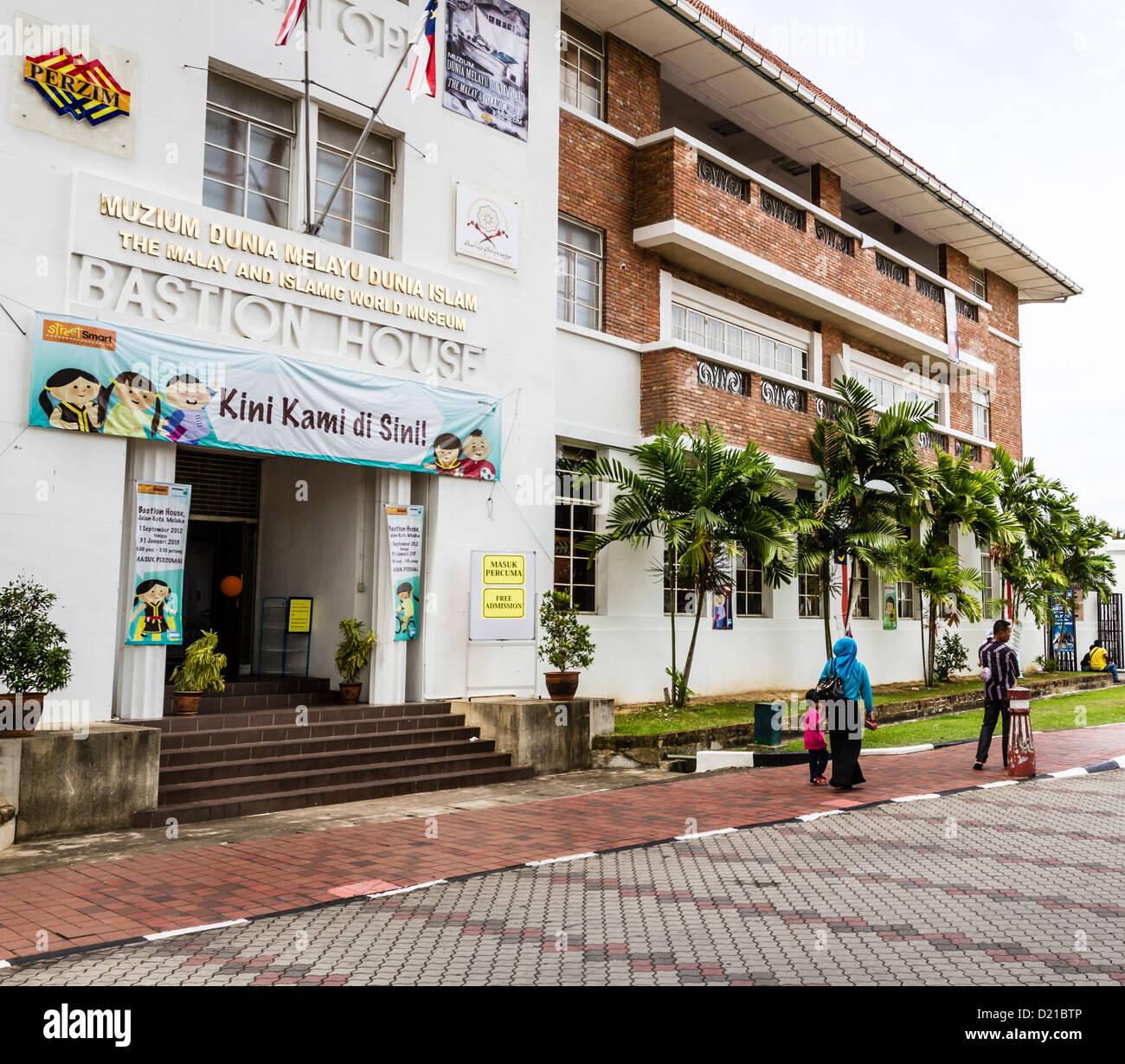 Malay and Islamic World Museum, Melaka, Malaysia - Stock Image