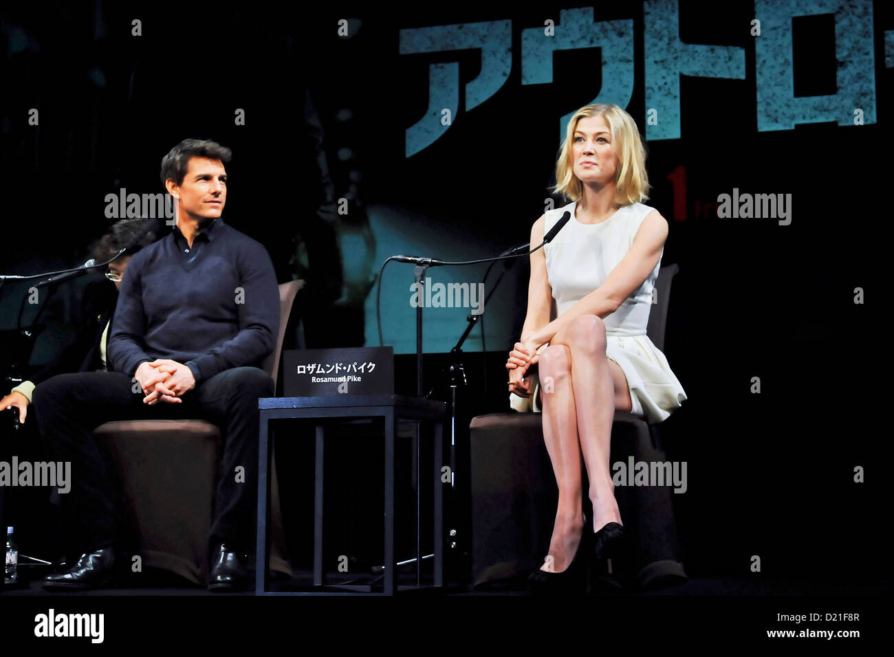 Actress Rosamund Pike and actor Tom Cruise attend the 'Jack Reacher' press conference at the Ritz Carlton Hotel Stock Photo