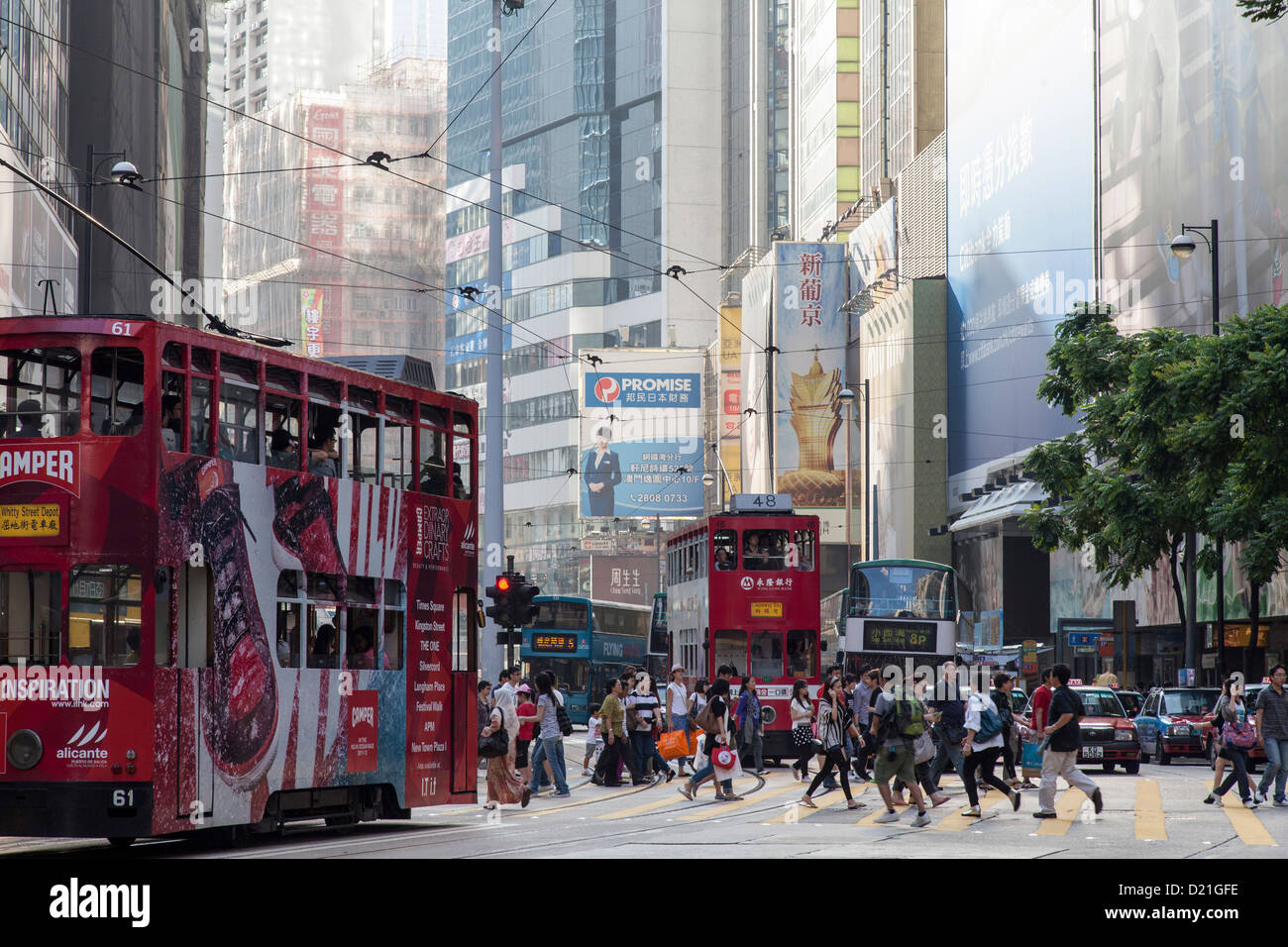 Tram and people in the street, North Point, Hongkong, China, Asia - Stock Image