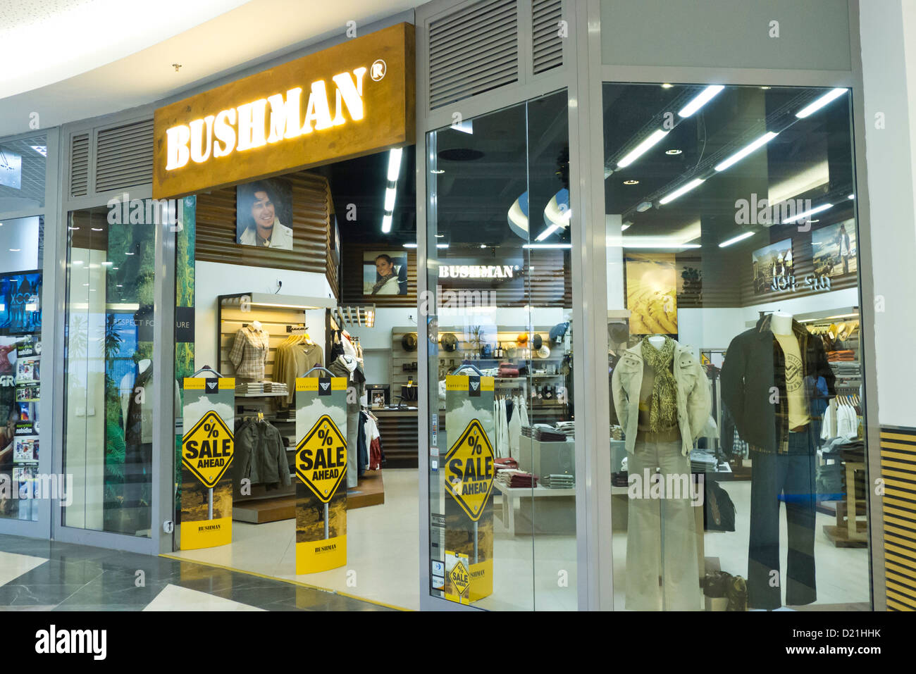 entrance of a Bushman store - Stock Image