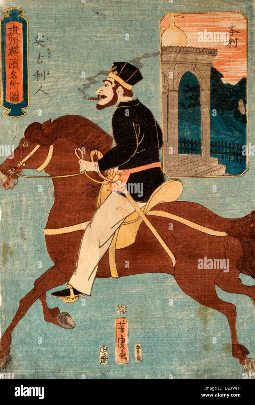 Japanese print shows an Englishman smoking a cigar or cigarette while horseback riding. Small illustration in the - Stock Image