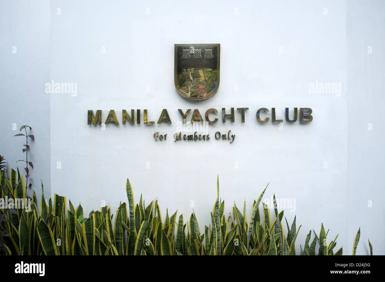 Manila Yacht Members Only Club Sign
