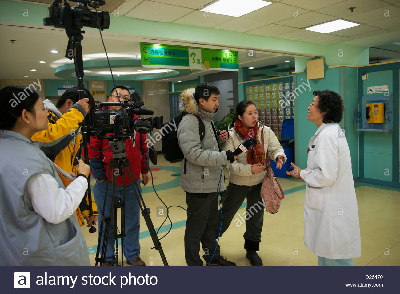 China CCTV interview. 14-Jan-2013 - Stock Image