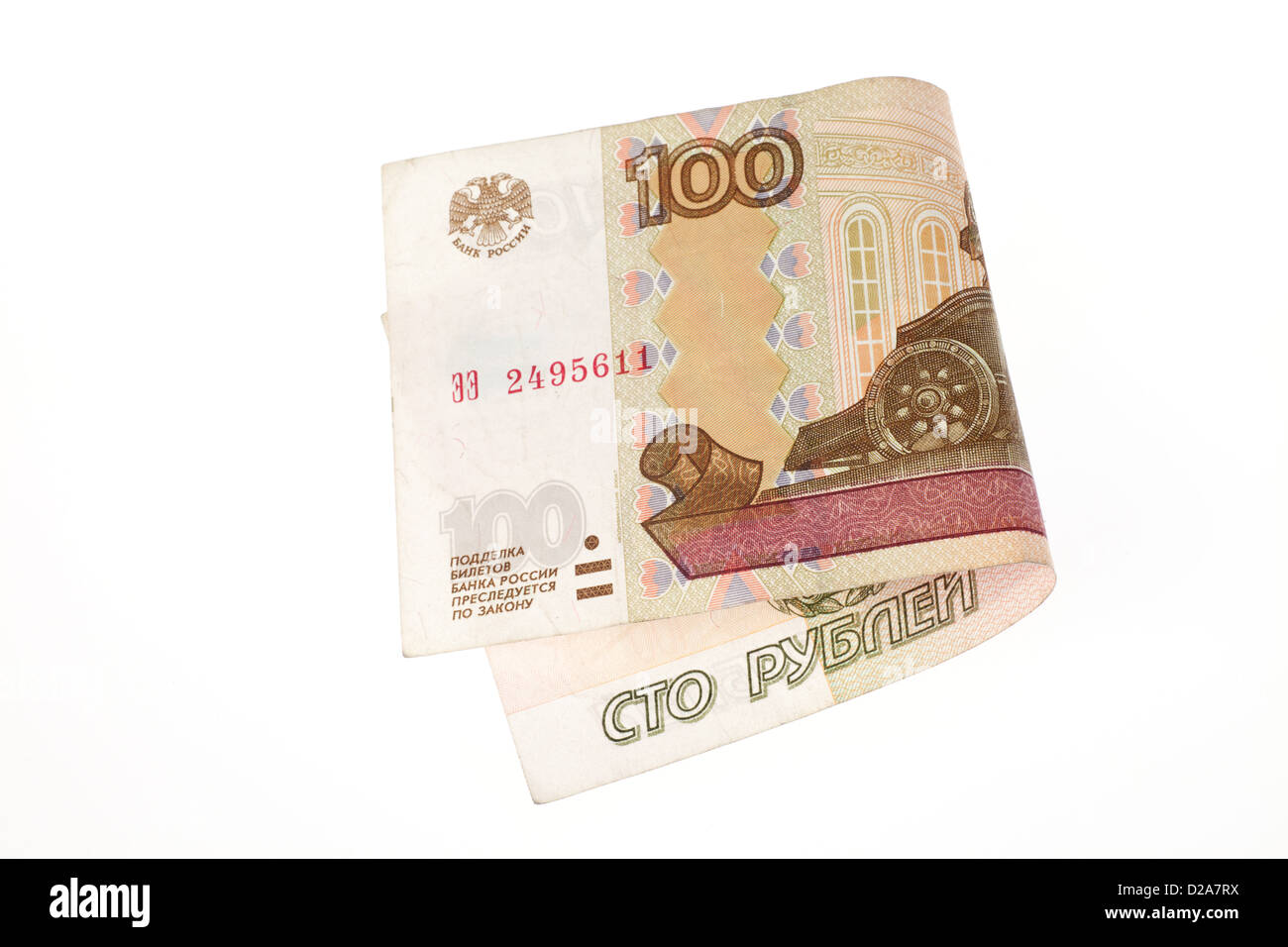 Berlin, Germany, 100 Russian rubles Stock Photo