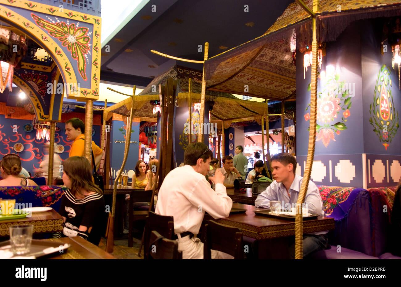 Inside Ukrainian Restaurant In Kiev, Ukraine. - Stock Image