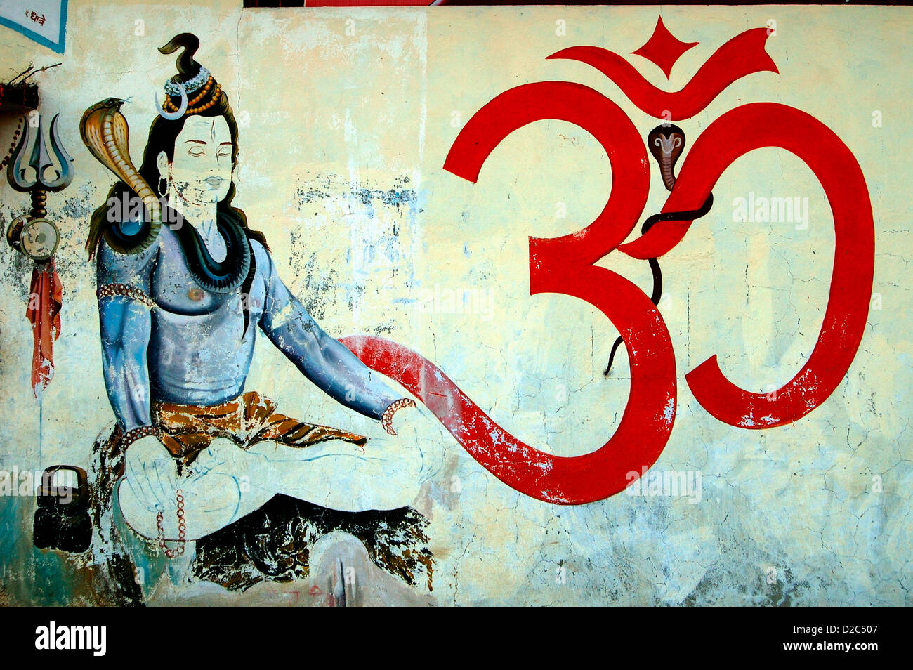 Wall Painting Of Lord Shiva And Om In India - Stock Image