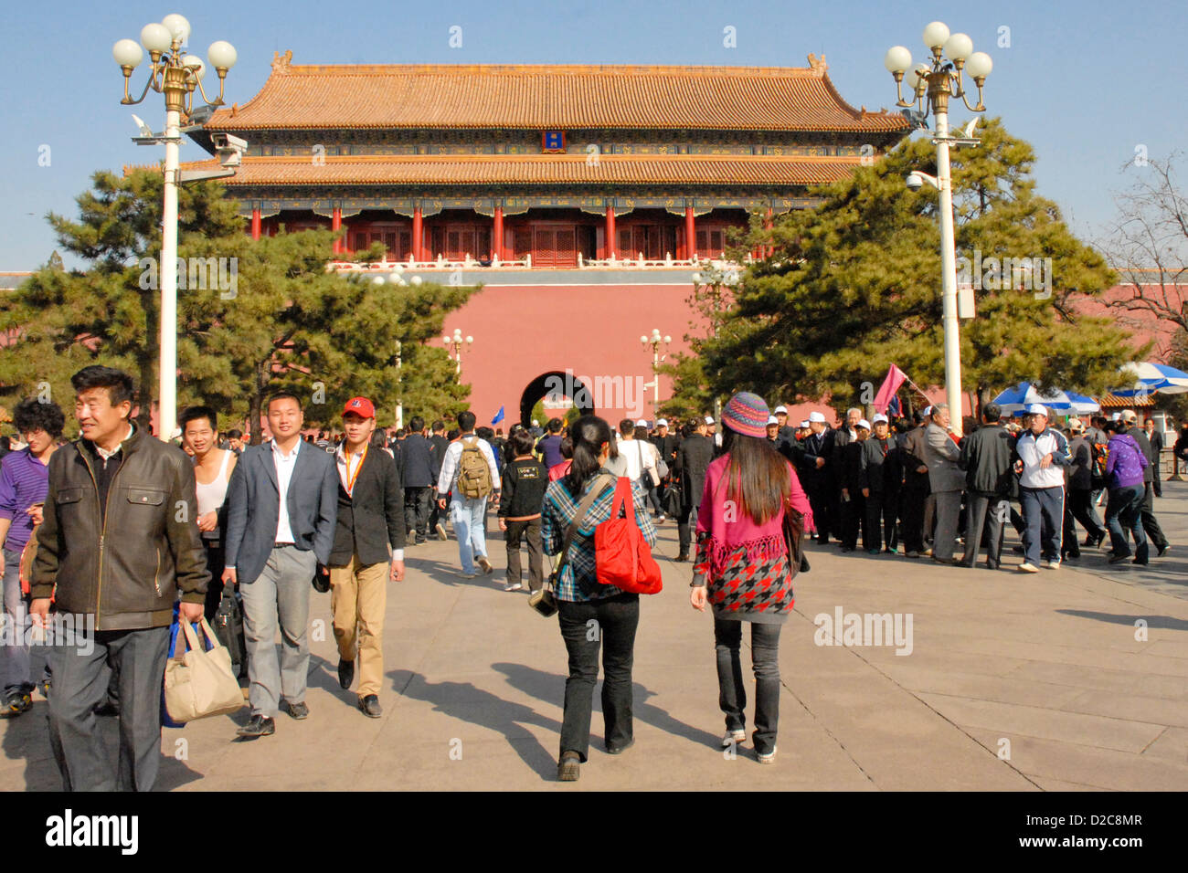Meridian Gate, Forbidden City, Beijing, China - Stock Image