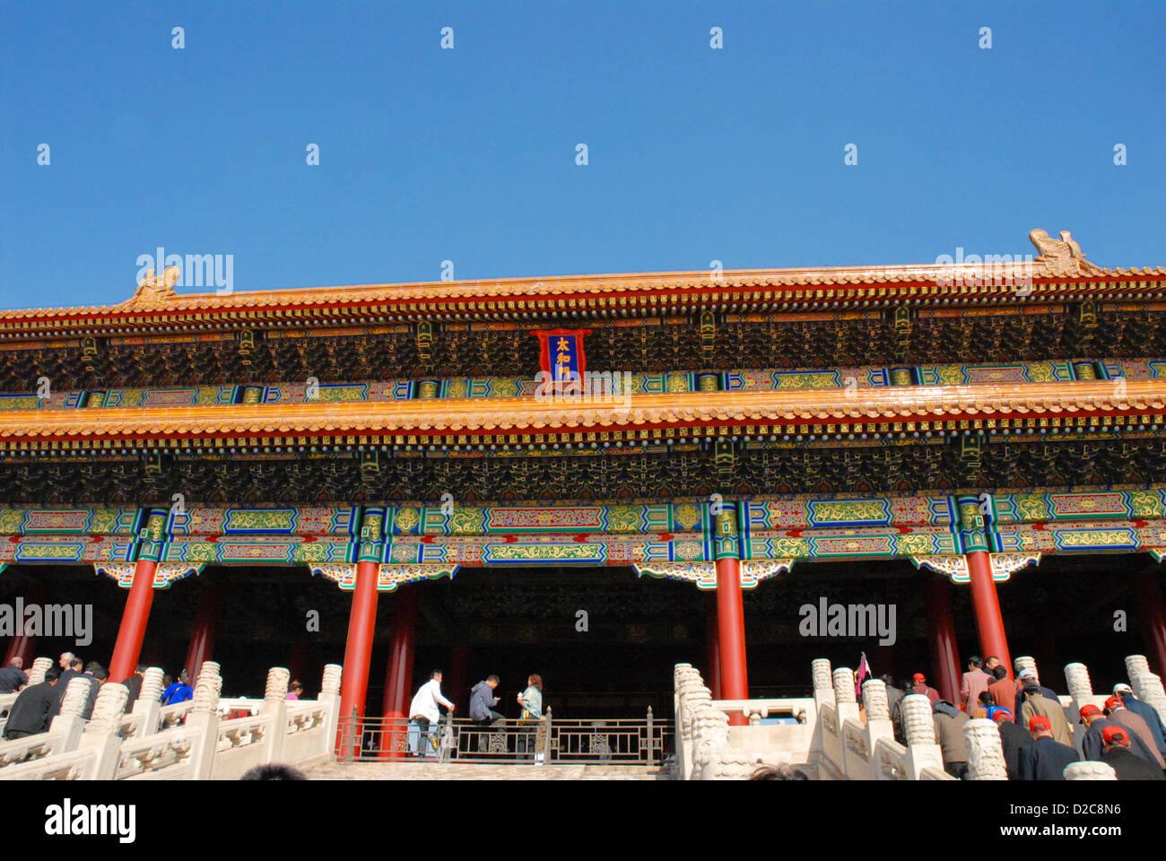 Detail, Gate Of Supreme Harmony, Forbidden City, Beijing, China - Stock Image