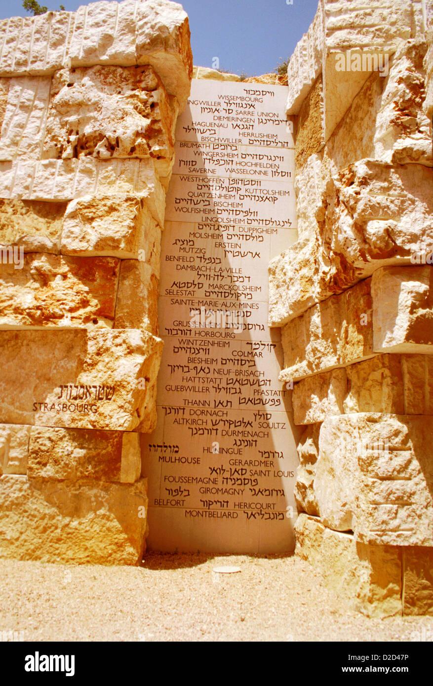 Israel, Jerusalem, Valley Of The Communities Stock Photo