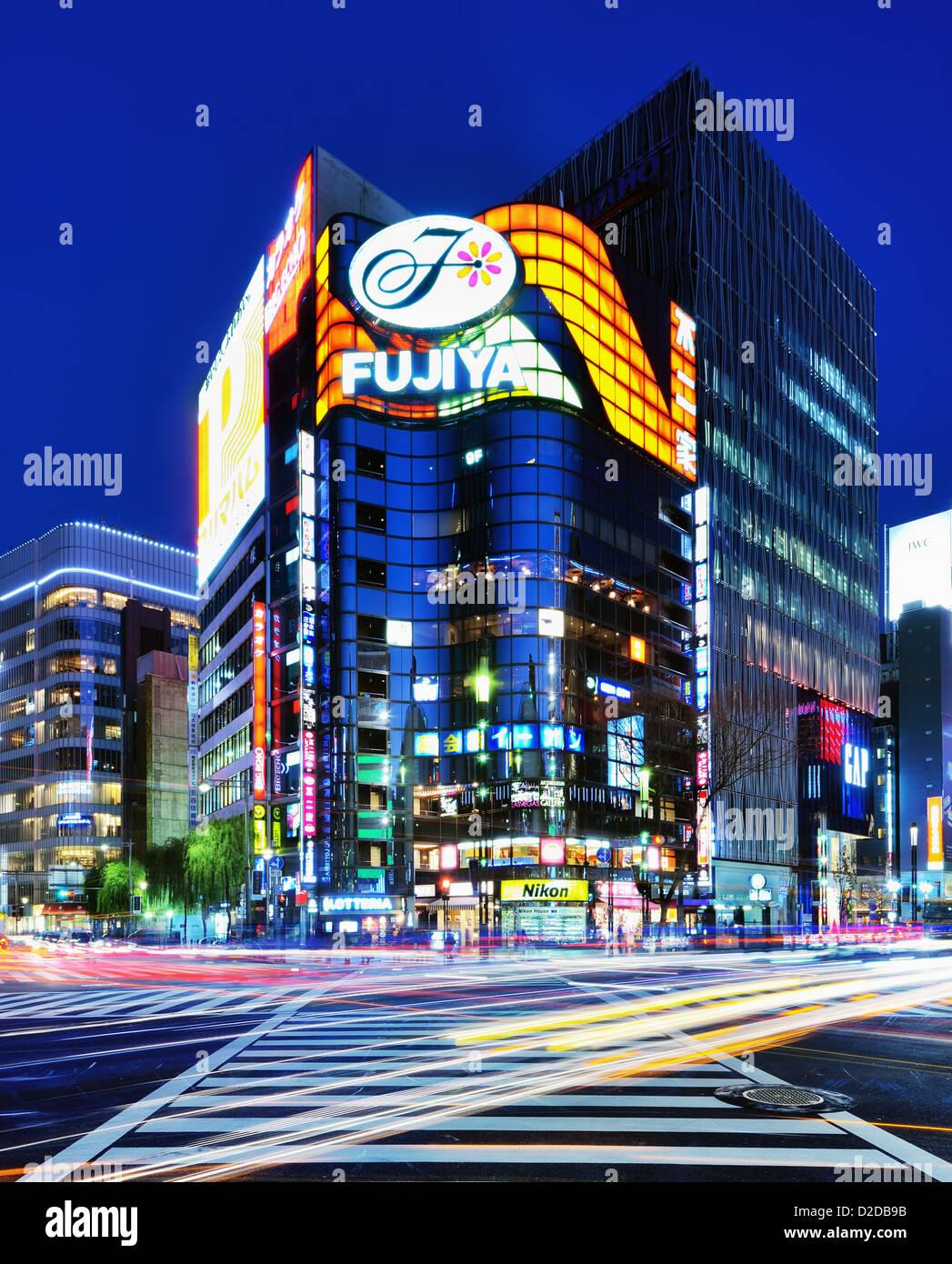 Crosswalk in Ginza, Tokyo, Japan. - Stock Image