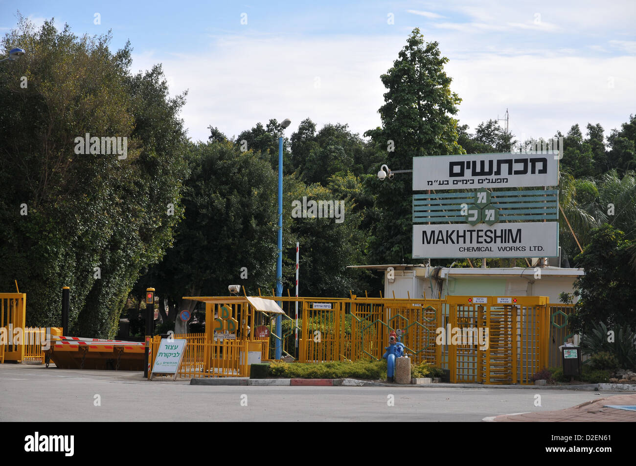 Makhteshim Chemical Works, an insecticide and fungicide maker and importer of crop protection chemicals - Stock Image