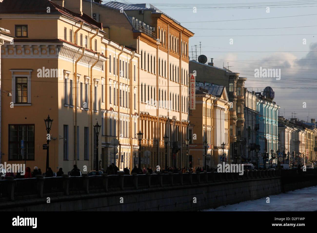 Griboedov Canal. Saint Petersburg. Russia. - Stock Image