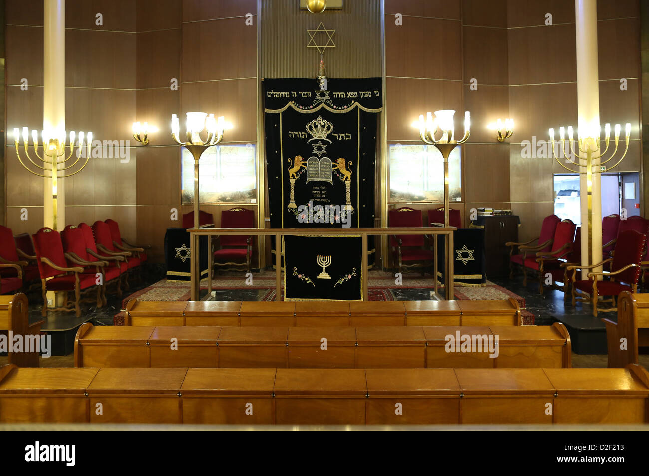 Don Isaac Abravanel synagogue Paris. France. - Stock Image