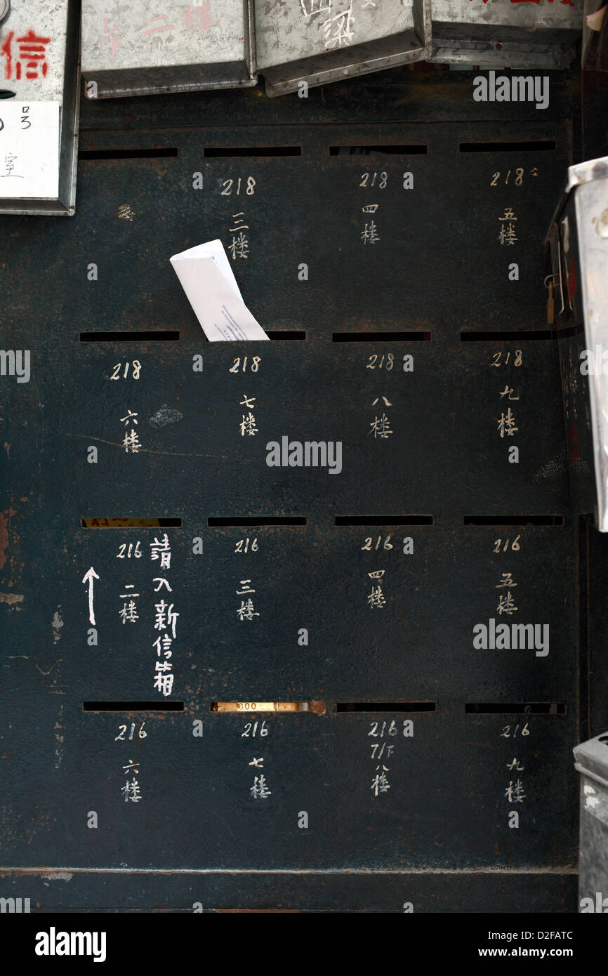 Hong Kong, China, mailboxes in a residential buildings in Sham Shui Po Stock Photo