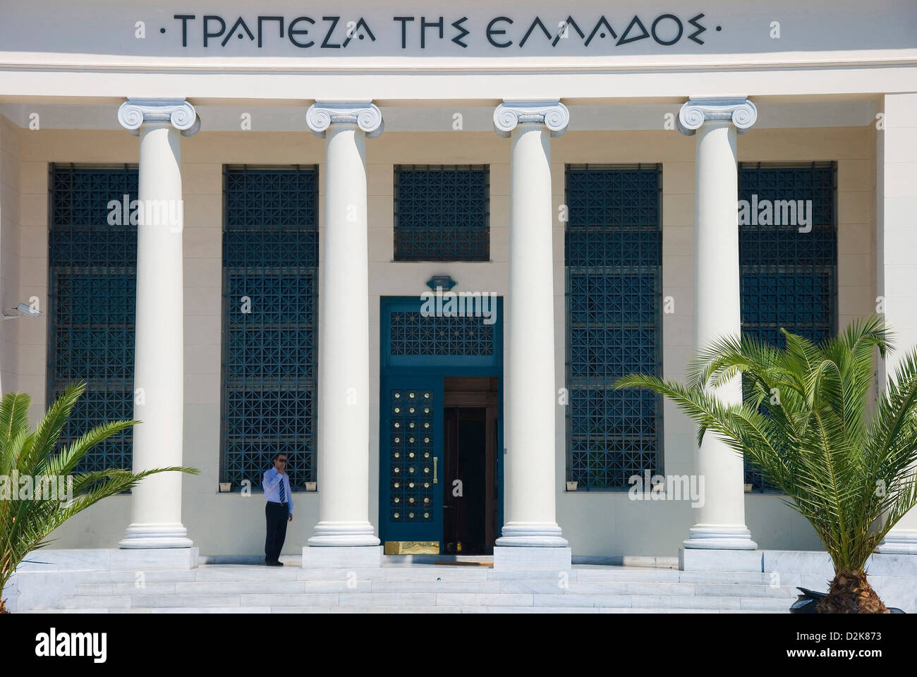 Bank of Greece (Volos, Thessaly, Greece) - Stock Image