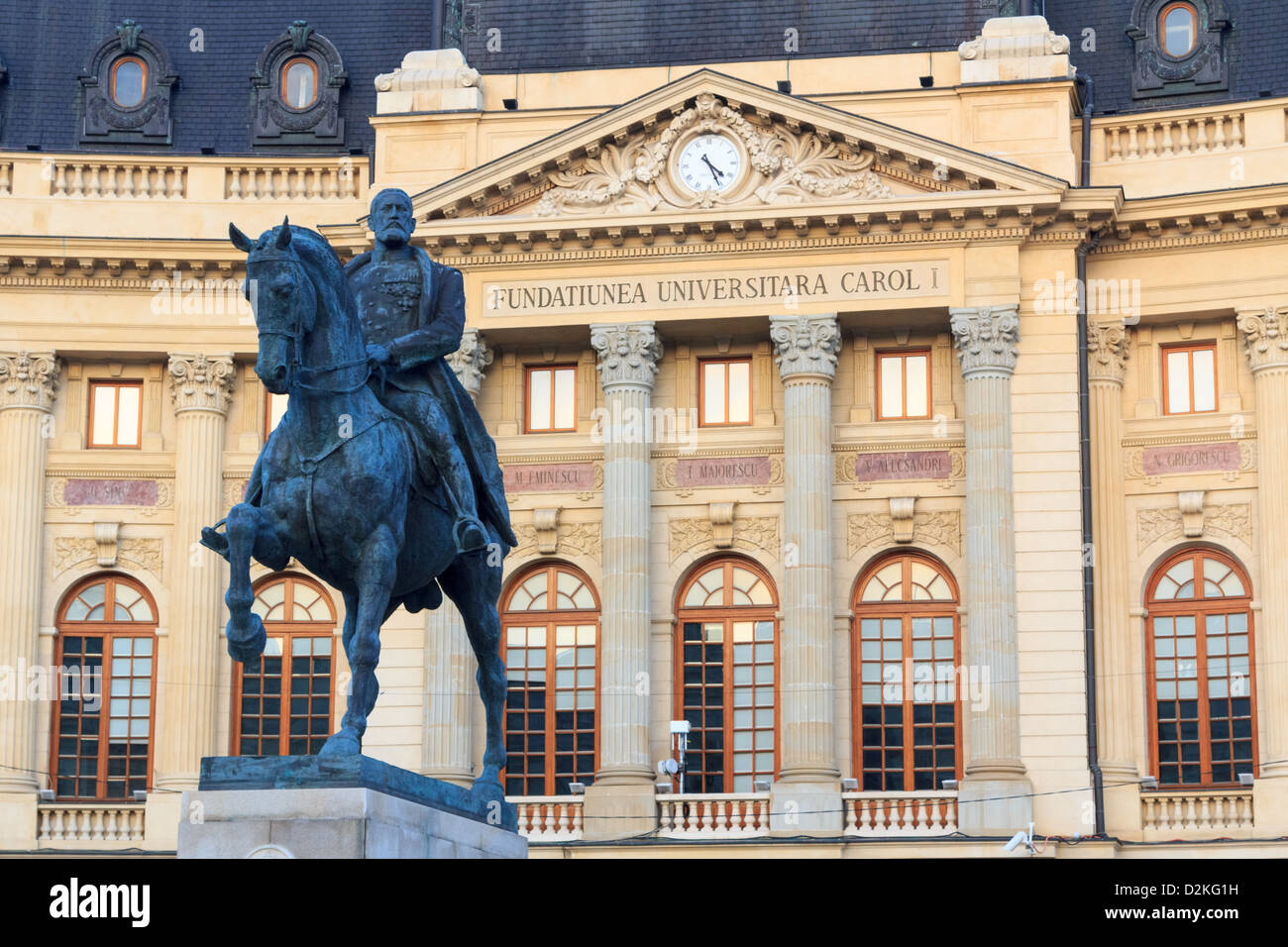 The facade of the university of medicine and pharmacy devoted to Carol I in Bucharest, Romania - Stock Image
