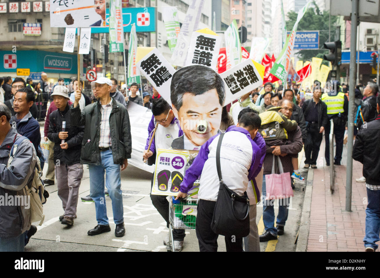 Hong Kong, China. 27th January 2013. People gather for march to protest against the city leader on Sunday, 27 Jan Stock Photo