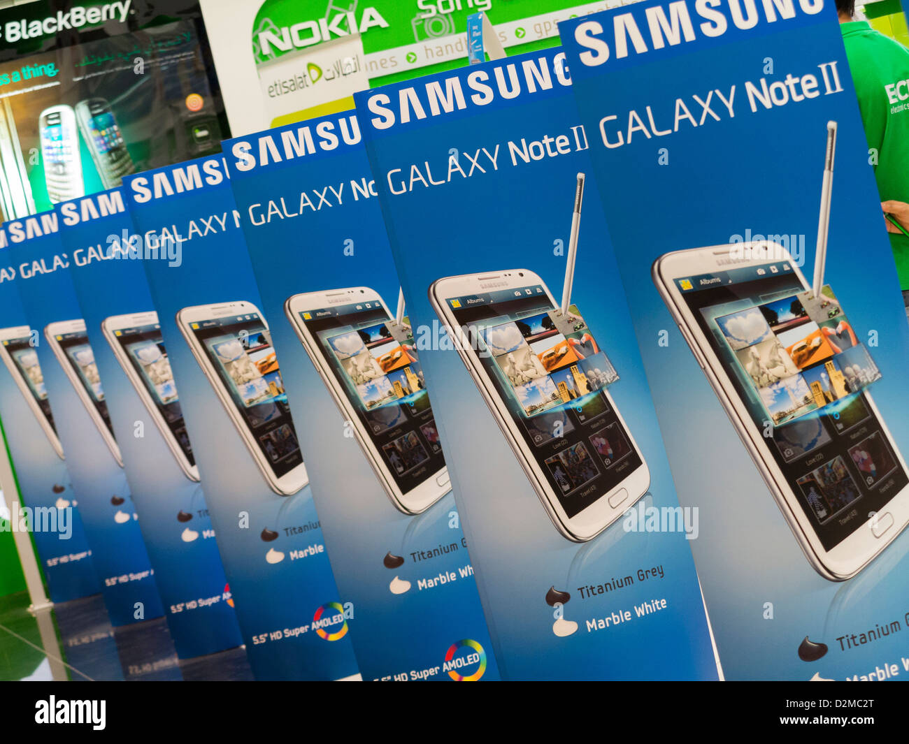 Adverts for Samsung Galaxy Note 2 - Stock Image