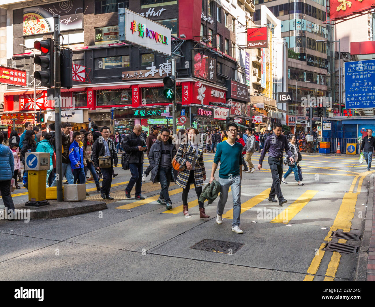Street scene in Hong Kong - in the Causeway Bay area crowded with people on the streets - Stock Image