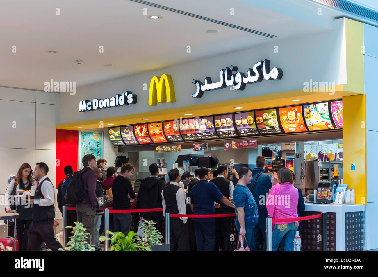 McDonald's at Dubai International Airport - Stock Image