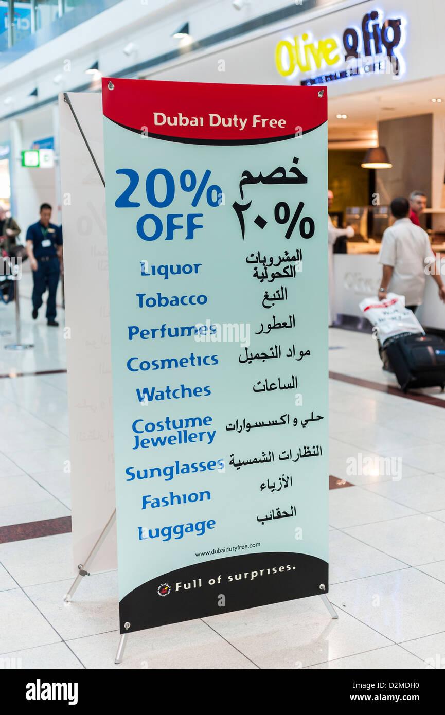 Duty Free sign at Dubai Airport - Stock Image
