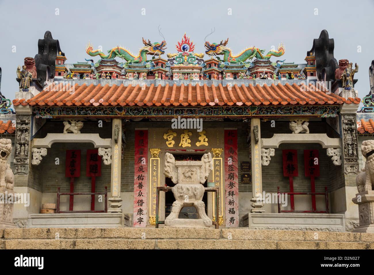 Pak Tai temple, Cheung Chau island, Hong Kong, China, Asia - Stock Image