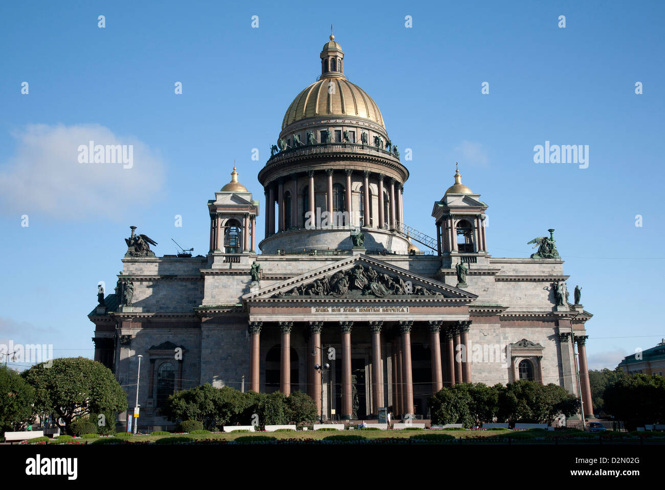 St. Isaacs Cathedral, St. Isaacs Square, St. Petersburg, Russia, Europe - Stock Image