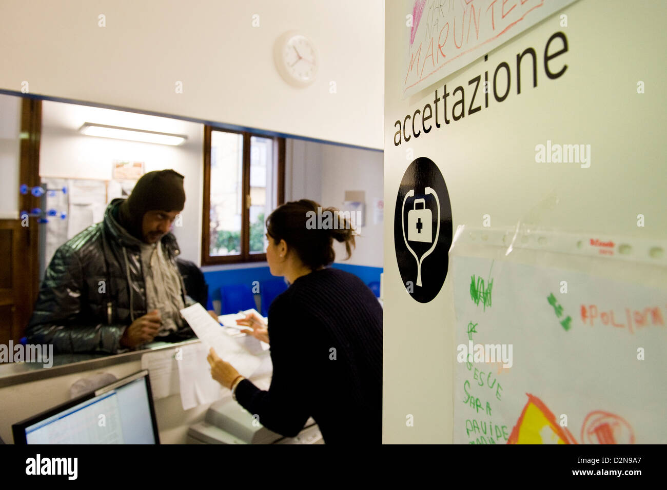 Italy, Marghera, Poliambulatorio of Emergency, Clinic of Emergency Stock Photo