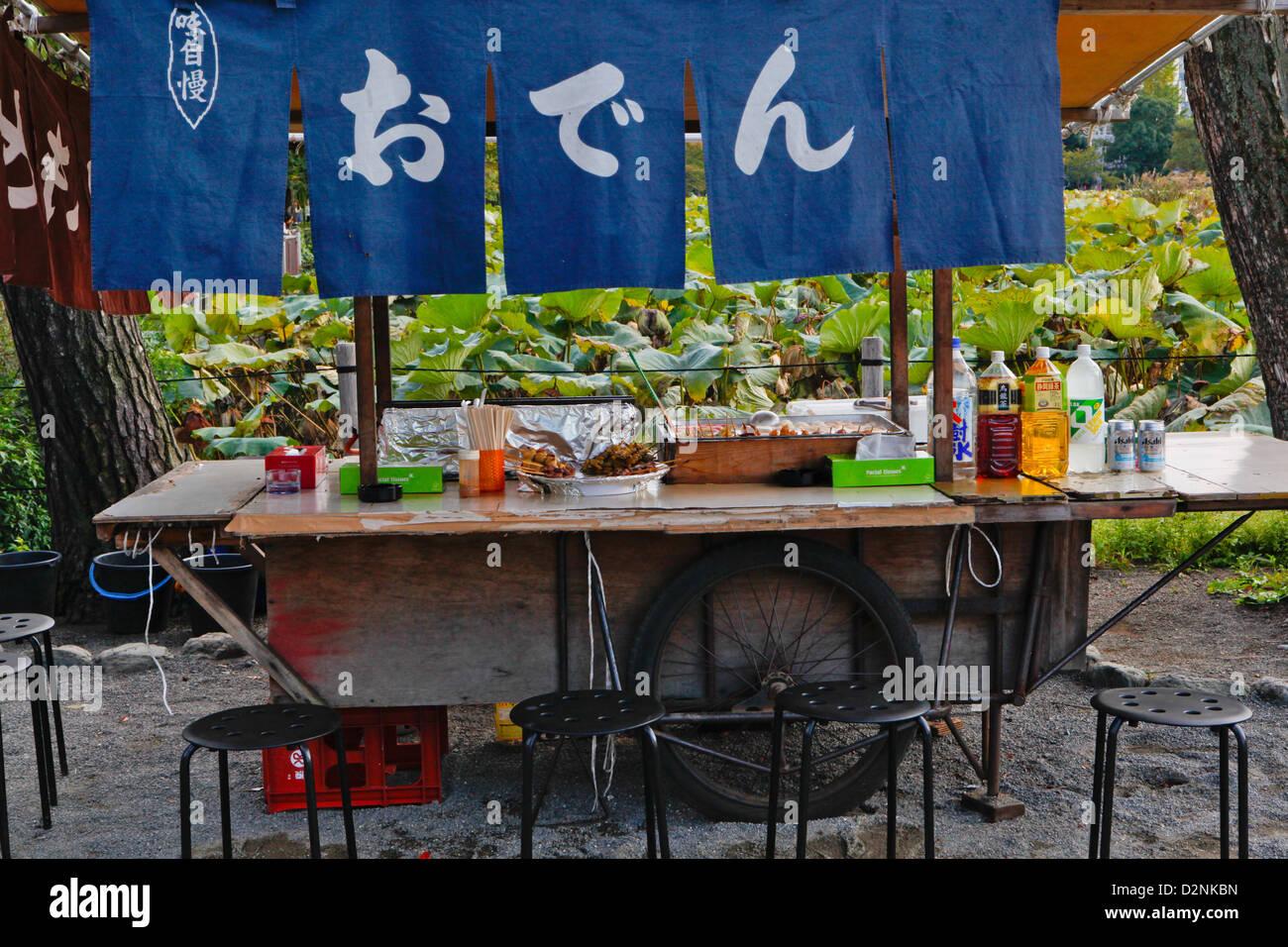 portable luncheon vendor, Tokyo - Stock Image