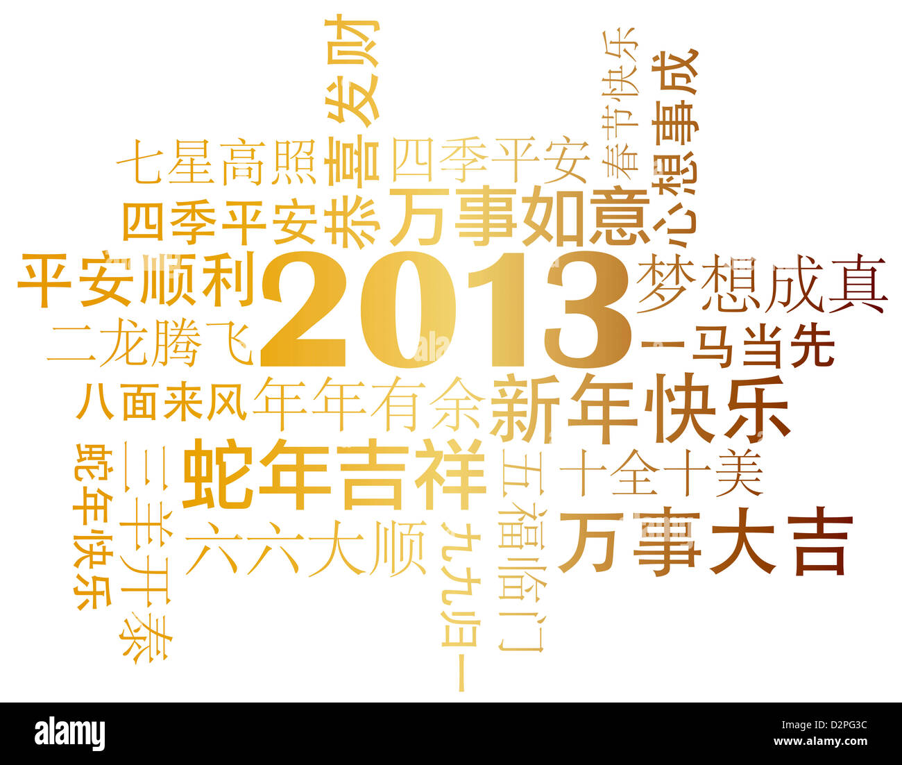 2013 Happy Chinese New Year Greetings and Well Wishes Calligraphy ...