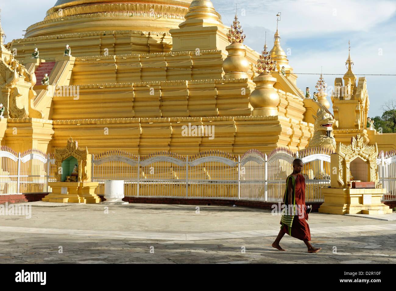 The Kuthodaw Pagoda, Mandalay city, Mandalay Division, Republic of the Union of Myanmar (Burma), Asia - Stock Image