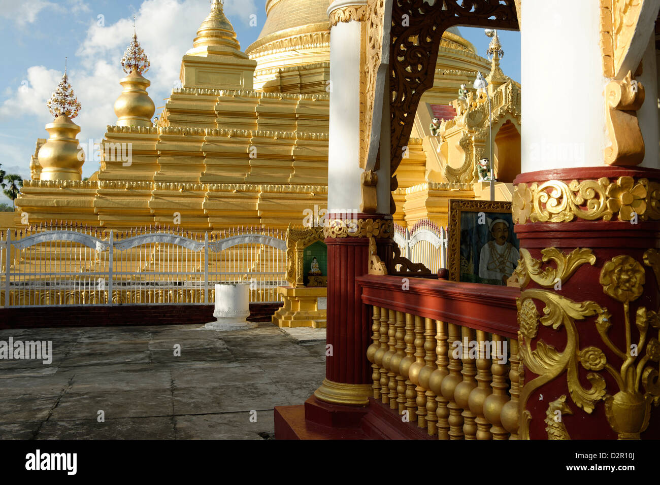 The Kuthodaw Pagoda, Mandalay city, Mandalay Division, Republic of the Union of Myanmar (Burma), Asia - Stock Image