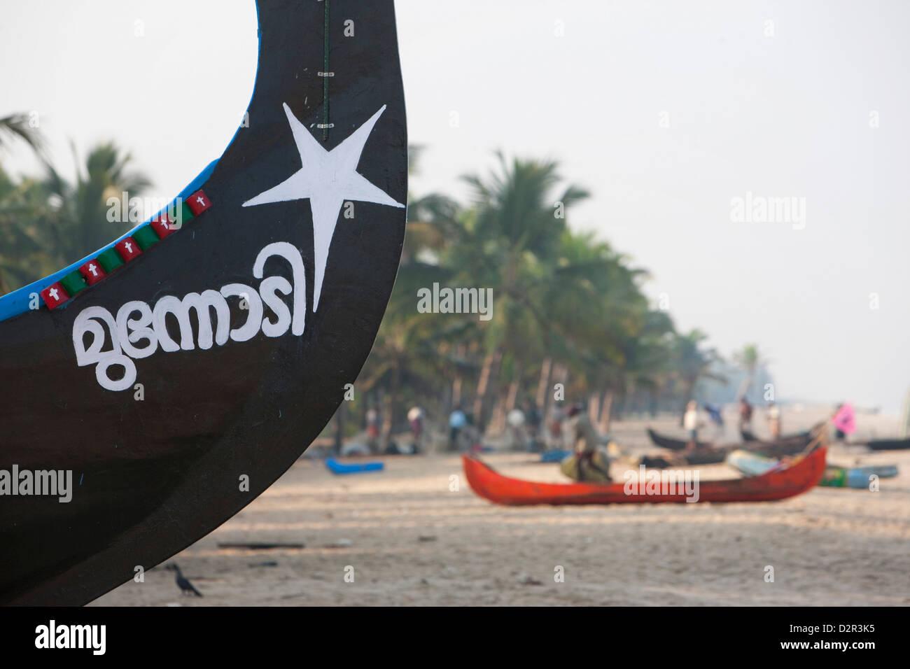 Traditional fishing boats at Marari Beach, Kerala, India, Asia - Stock Image