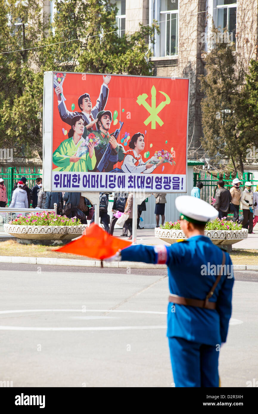 Propaganda posters of North Korean socialist realist graphic art, Pyongyang, North Korea - Stock Image