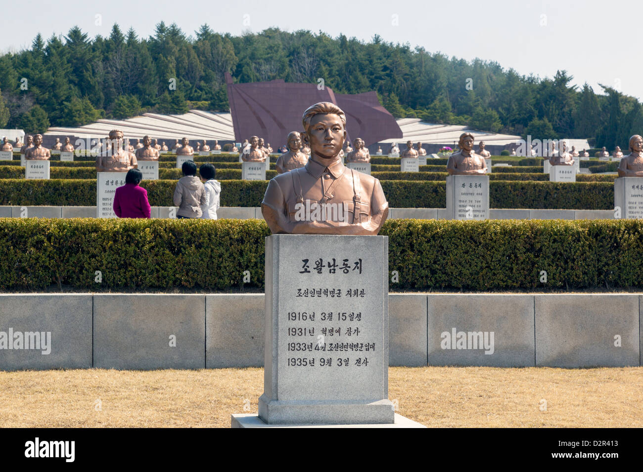 Revolutionary Martyrs' Cemetery, Pyongyang, Democratic People's Republic of Korea (DPRK), North Korea, Asia Stock Photo
