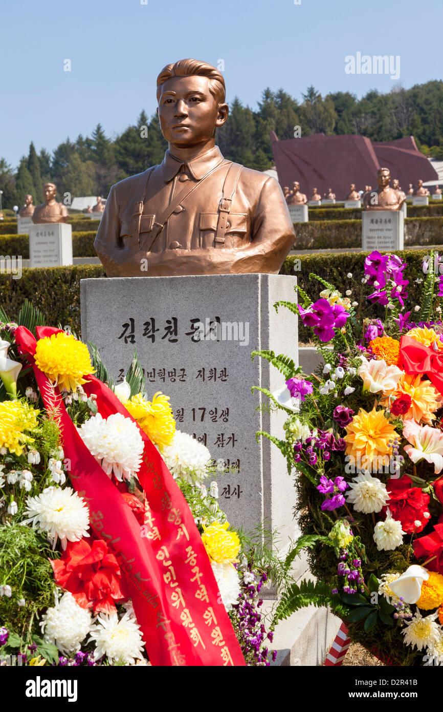 Revolutionary Martyrs' Cemetery, Pyongyang, Democratic People's Republic of Korea (DPRK), North Korea, Asia Stock Photo