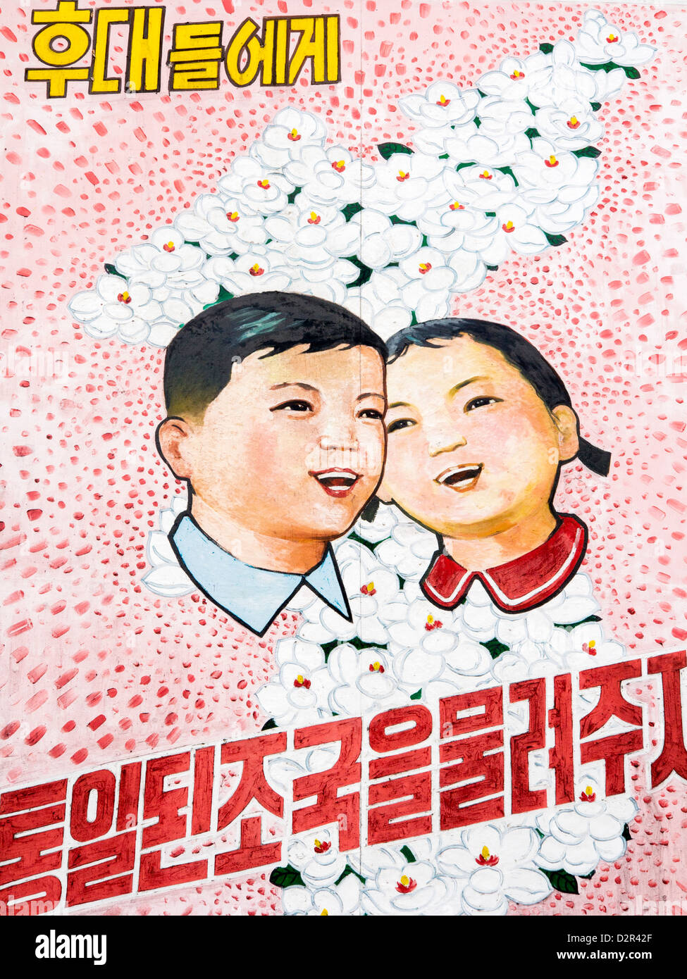 North Korean propaganda poster, Democratic People's Republic of Korea (DPRK), North Korea, Asia Stock Photo