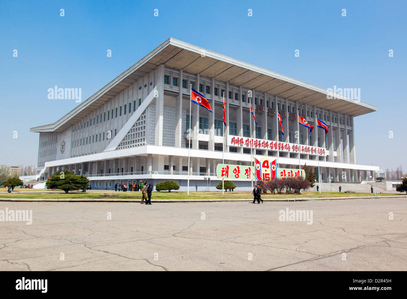 Indoor Sports Stadium, Pyongyang, Democratic People's Republic of Korea (DPRK), North Korea, Asia - Stock Image