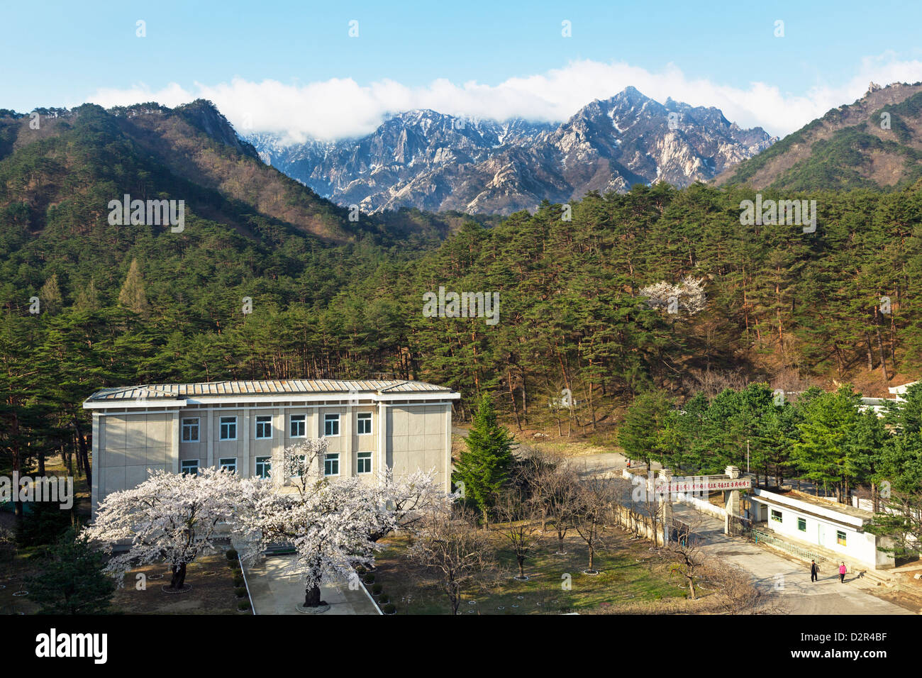 South Korean developed resort complex, Kumgang Mountains, Democratic People's Republic of Korea (DPRK), North - Stock Image