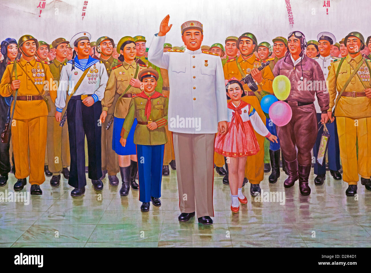 Wall mural of Kim Il Sung, Victorious Fatherland Liberation War Museum, Pyongyang, North Korea - Stock Image