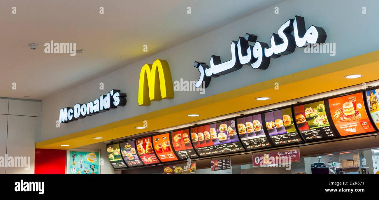 McDonald's at Dubai Airport - Stock Image